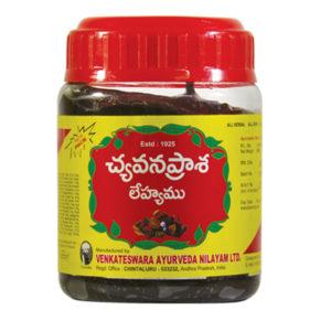 chyavanaprashalehya